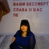 Екатерина, 26, г.Таврическое