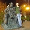 Игорь, 31, г.Октябрьск