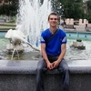 Ярослав, 26, г.Ворожба