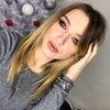Тетяна, 20, г.Львов