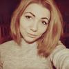 Lina, 17, г.Архангельск