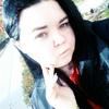 Ева, 23, г.Калач-на-Дону