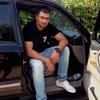Bogdan, 30, г.Франкфурт-на-Майне