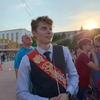 Степан, 18, г.Дубоссары