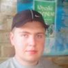 Олександр, 34, г.Луцк