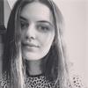 Алина, 21, г.Новокузнецк