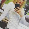 Карина, 20, г.Коркино