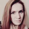 Анна, 18, г.Киров (Кировская обл.)