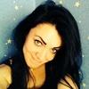 Olesia, 36, г.Висагинас