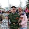 Андрей, 20, г.Вилючинск