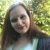 Таня, 27, г.Жмеринка
