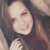 Екатерина, 20, г.Ижевск