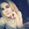 Анастасия, 22, г.Луганск