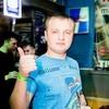 Иван Кулагин, 24, г.Трубчевск