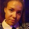 ирина, 24, г.Новочебоксарск