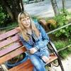 Ольга, 44, г.Тобольск