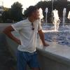 Дмитрий, 31, г.Аркадак