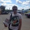 Юрий, 27, г.Хвастовичи