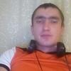 Рома, 29, г.Варшава