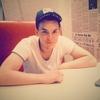 Arty, 23, г.Ступино