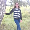 Оленька, 25, г.Копейск