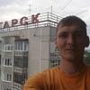 маркус, 29, г.Шелехов