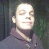 Диего, 35, г.Rio de Janeiro