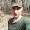 Андрей, 20, г.Никополь