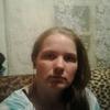 Наталья, 30, г.Балкашино