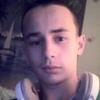 Михаил, 18, г.Райчихинск
