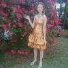 Екатерина, 21, г.Саки