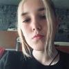 Виктория, 18, г.Екатеринбург