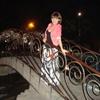 Алена, 41, г.Средняя Ахтуба