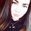 Екатерина, 18, г.Пермь