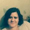Людмила, 32, г.Мерефа