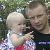 Макс, 32, г.Оратов