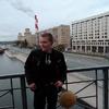Александр, 31, г.Киров (Кировская обл.)