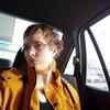 Марина, 24, г.Павловская