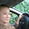 Татьяна, 45, г.Ростов-на-Дону
