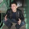 Стас, 20, г.Москва