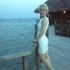 Наташа, 40, г.Москва