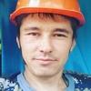 рамиль, 30, г.Семипалатинск
