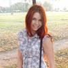 Анастасия, 20, г.Санкт-Петербург
