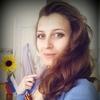 Ольга, 23, г.Джубга