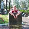 Ия, 29, г.Каменногорск