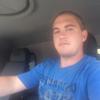 Антон, 32, г.Балтийск