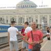 Ярослав, 36, г.Лубны