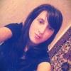 Alina Geletskaya, 19, г.Тирасполь