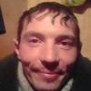 Макс, 35, г.Бурея