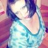 Юленька, 35, г.Кейла